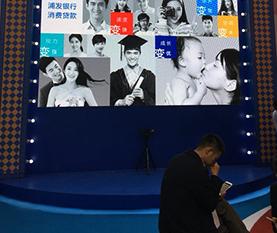 第十六届上海理财博览会现场5