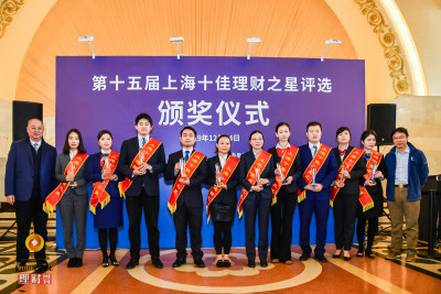 第十七届上海理财博览会现场1