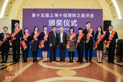 第十七届上海理财博览会现场2