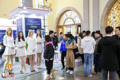 第十七届上海理财博览会现场5