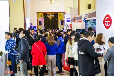 第十七届上海理财博览会现场6