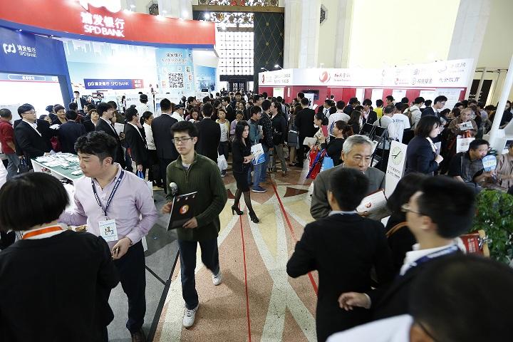 第十四届上海理财博览会现场1