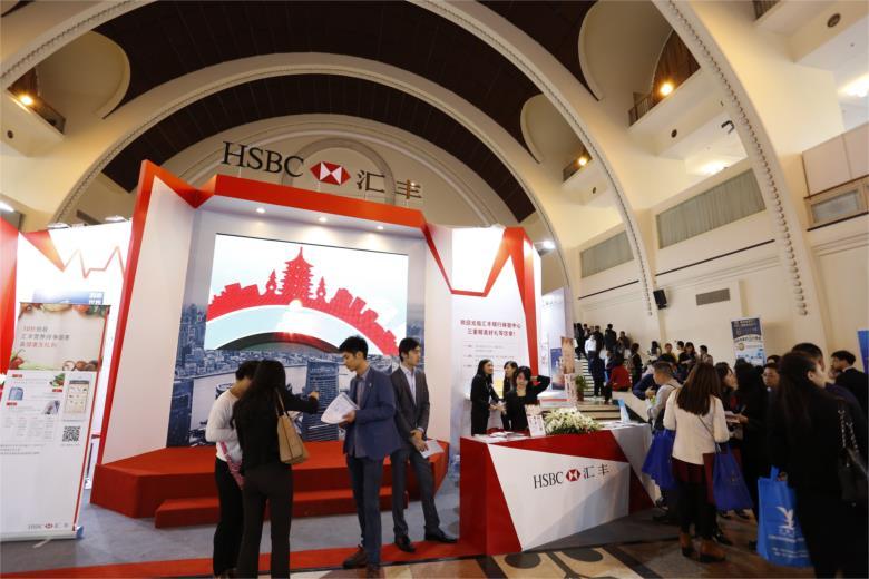 第十二届上海理财博览会现场3