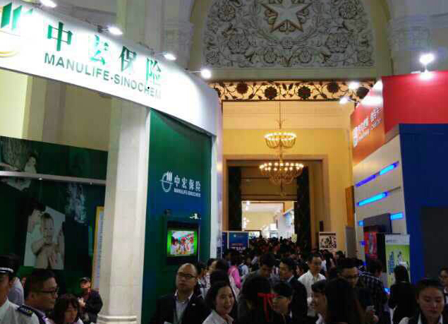 第十二届上海理财博览会现场4