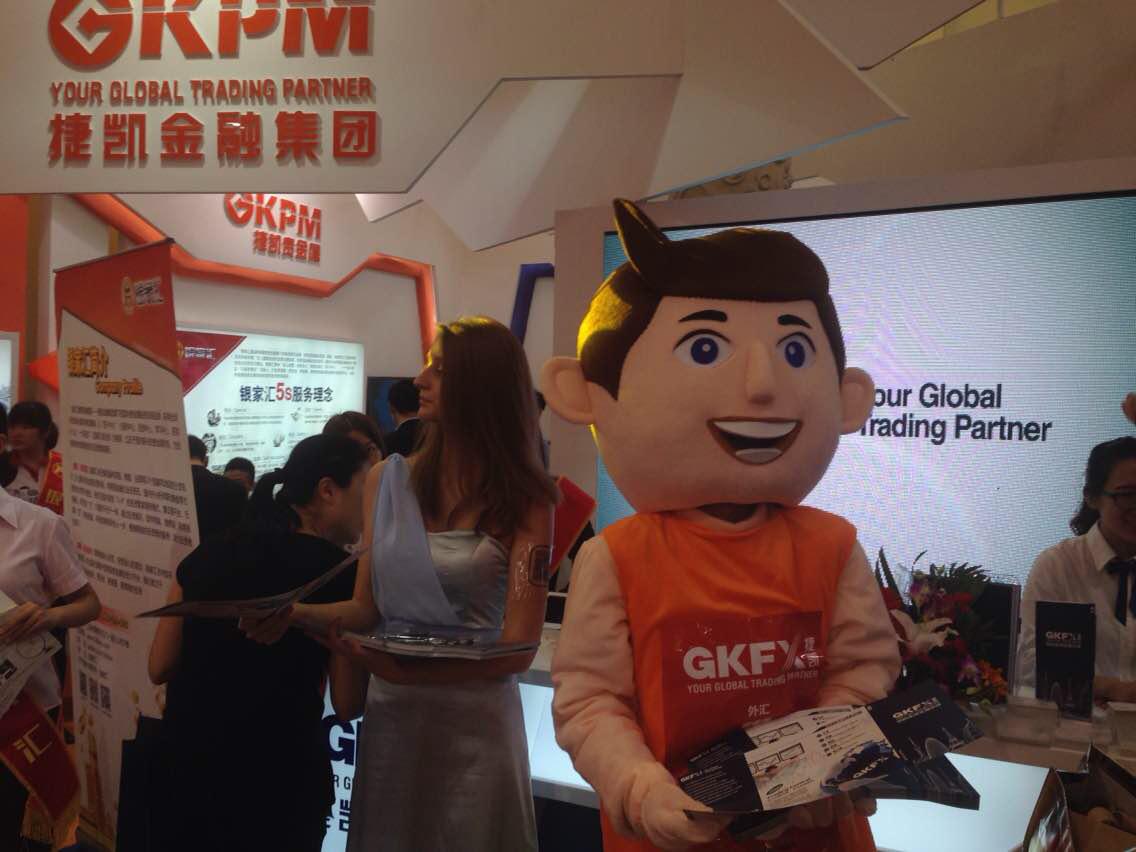 第十二届上海理财博览会现场5