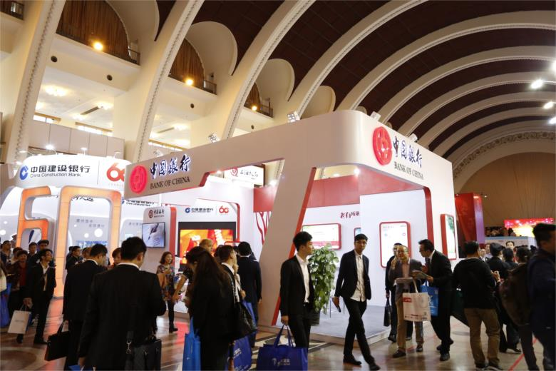 第十二届上海理财博览会现场2