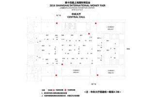 第十五届上海理财博览会上海展览中心中央大厅