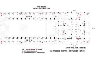 第十五届上海理财博览会上海展览中心序馆+东西平台