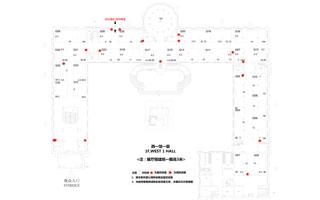 第十五届上海理财博览会上海展览中心西一馆一层