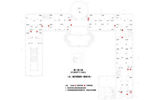 第十五届上海理财博览会上海展览中心西一馆二层