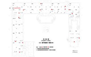 第十五届上海理财博览会上海展览中心东一馆一层