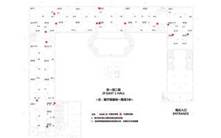 第十五届上海理财博览会上海展览中心东一馆二层